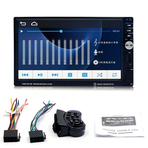7 Inches BT Car MP4 MP5 Player