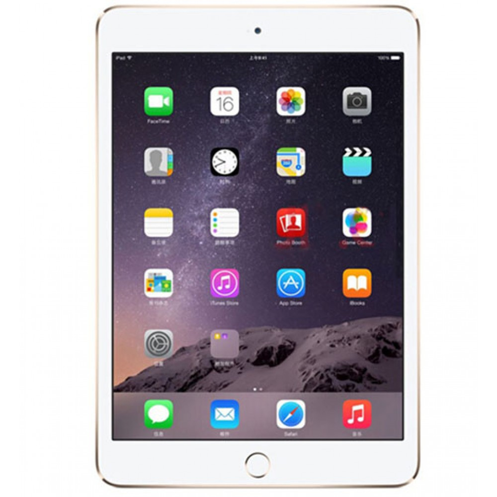iPad Mini 4 64GB Wifi + 4G Silver - GSM Unlocked